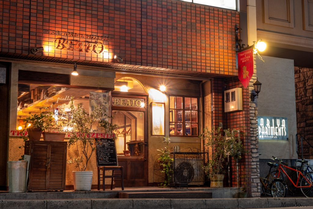 restaurante beato en Osaka