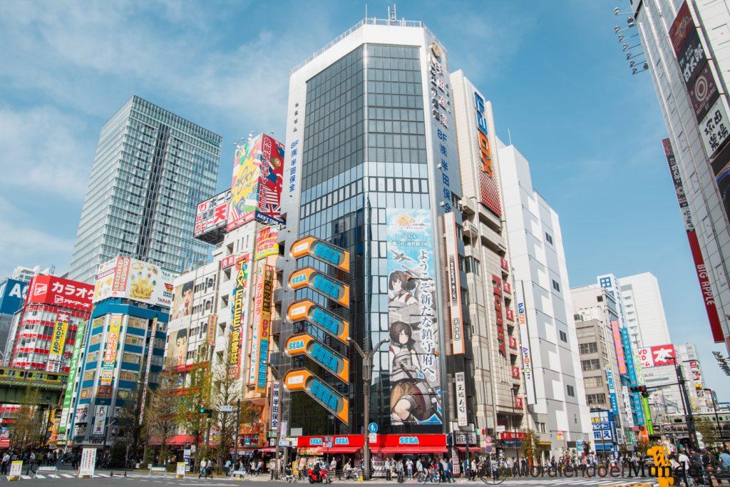 Edificioes del barrio de Akihabara