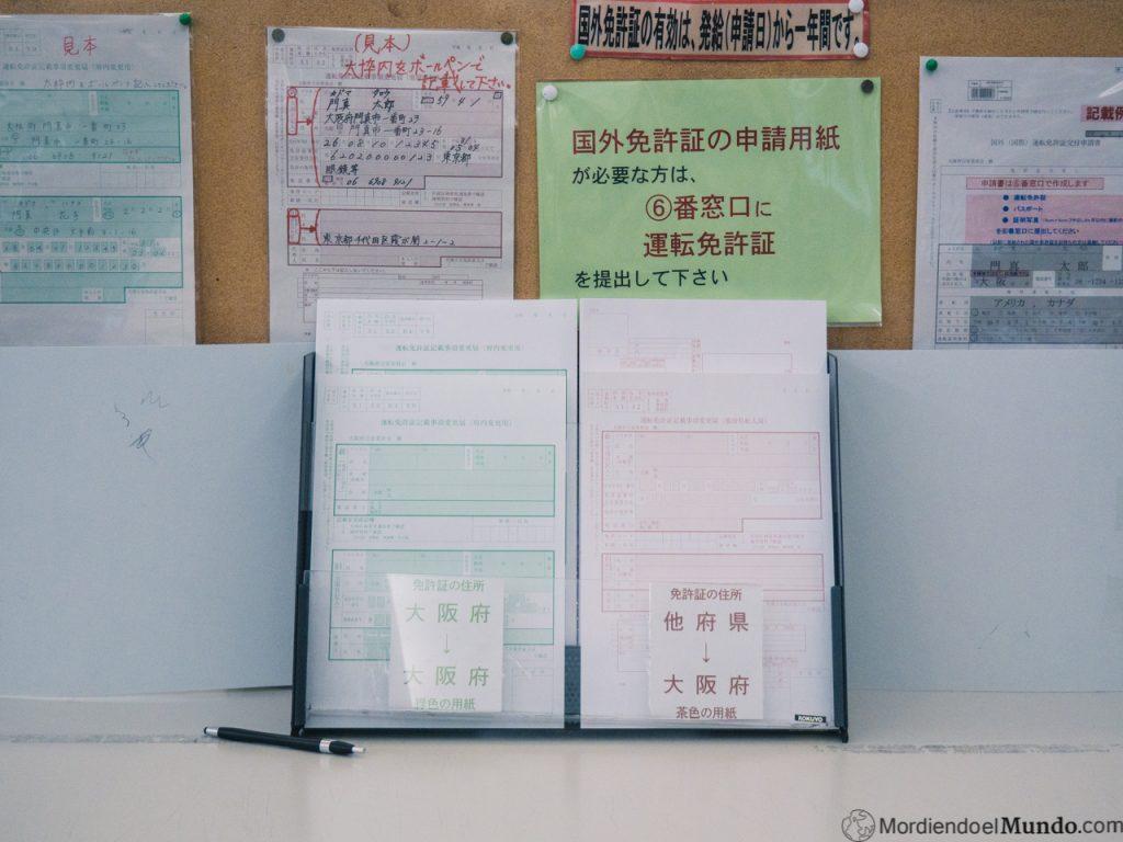 documentación carnet de conducir japonés
